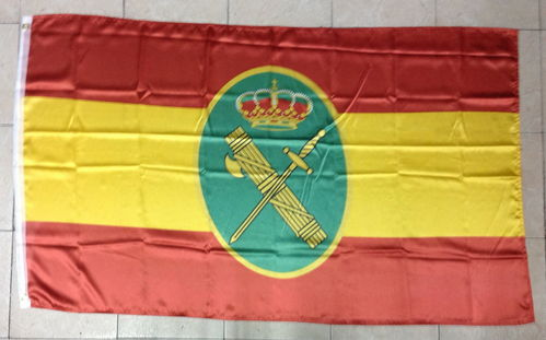 BANDERA ESPAÑA GUARDIA CIVIL.